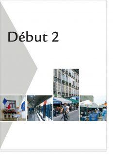 debut2